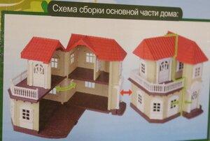 Семейная Усадьба Zhorya ZYB-B0560