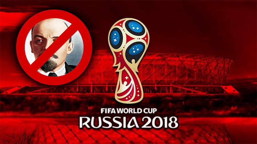 20171219-ФИФА и Россия договорились о декоммунизации городов, принимающих ЧМ-2018