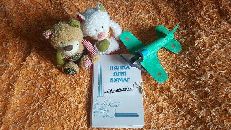 na_rosaviatsiyu.jpg
