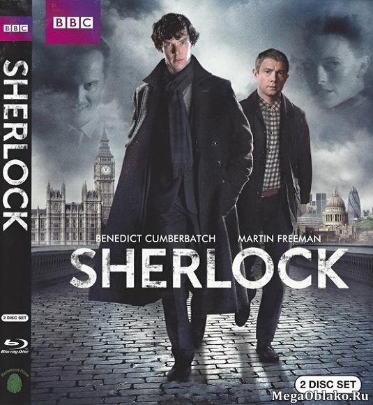 Шерлок (1-4 сезоны: 1-13 серии из 13) / Sherlock / 2010-2017 / ДБ (Первый канал) / HDTV (1080i)