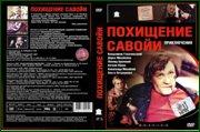 http//img-fotki.yandex.ru/get/875526/508051939.9c/0_1a70_74698855_orig.jpg