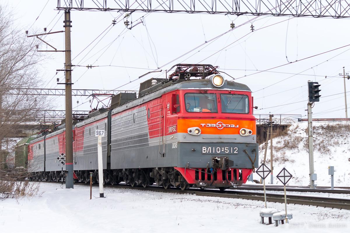 Локомотив ВЛ10 фото 1