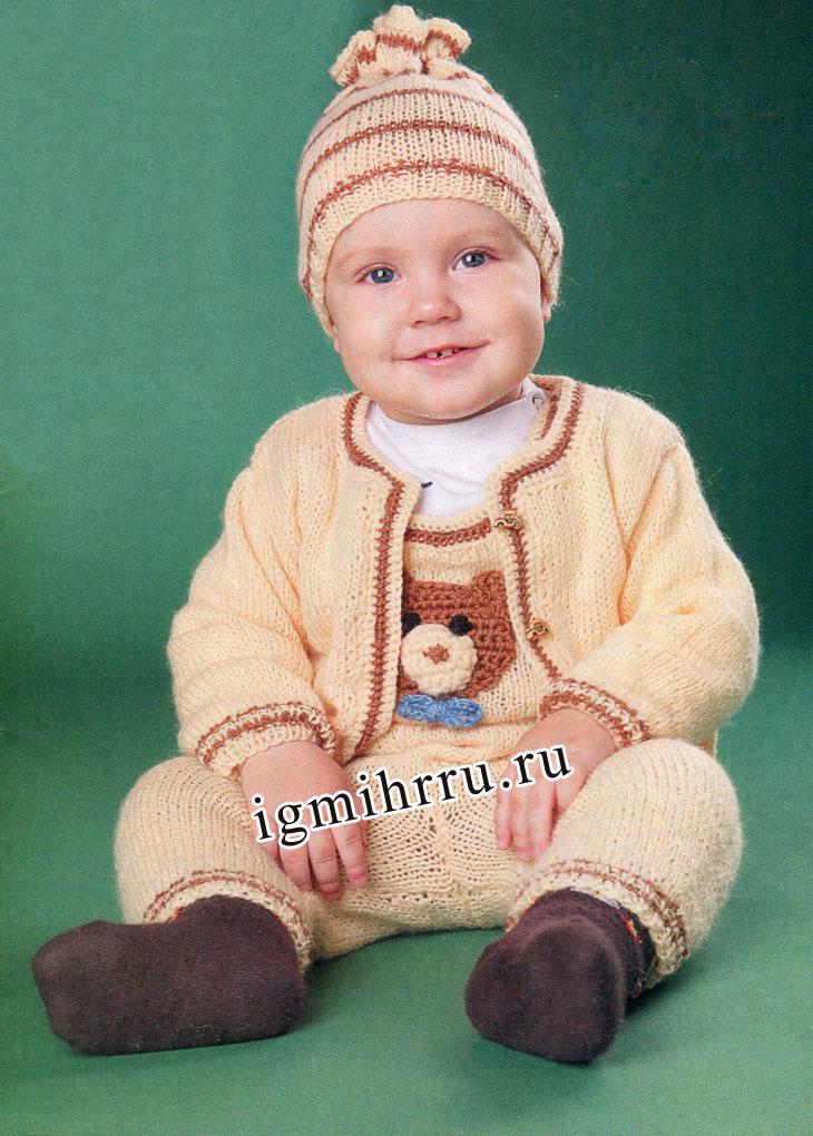 Для малыша 6-12 месяцев. Комплект из комбинезона, кофточки и шапочки с мишками. Вязание спицами и крючком