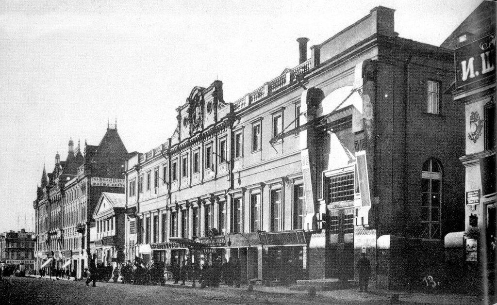 39531 Художественный театр (вариант №2).jpg