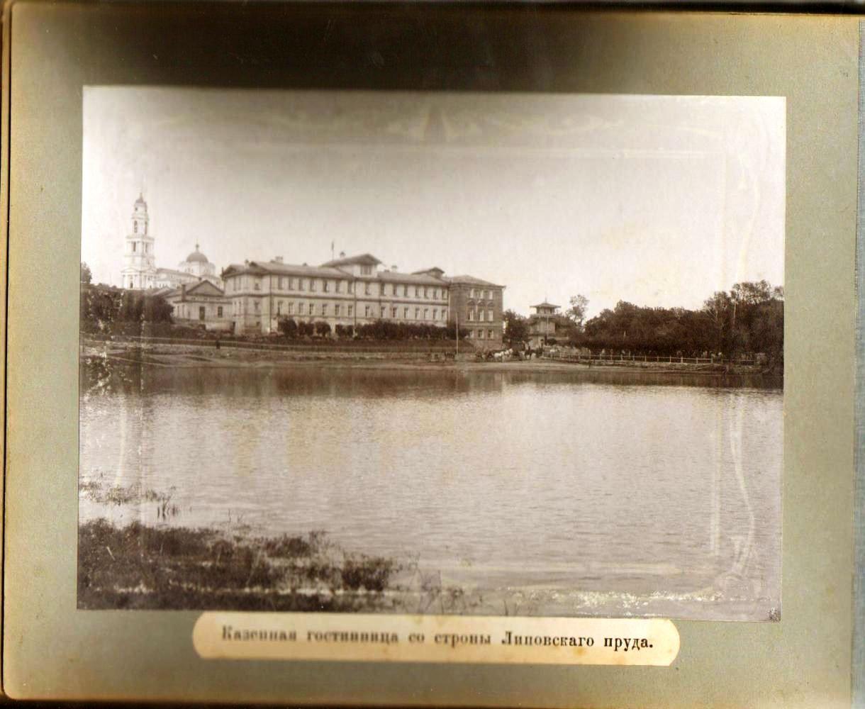 13. Казенная гостиница со стороны Липовского пруда