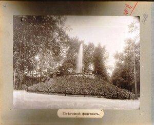 24. Световой фонтан