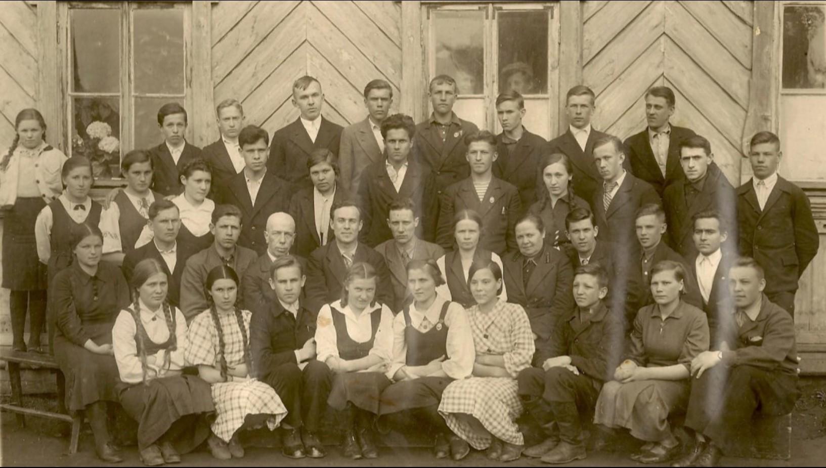 1941. 10 класс. Школа № 12