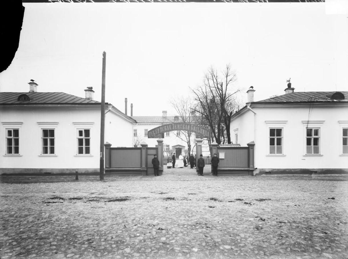 Вид на губернскую земскую больницу