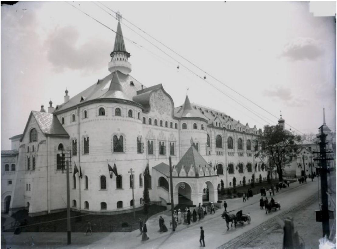 Общий вид здания Государственного банка. 1913