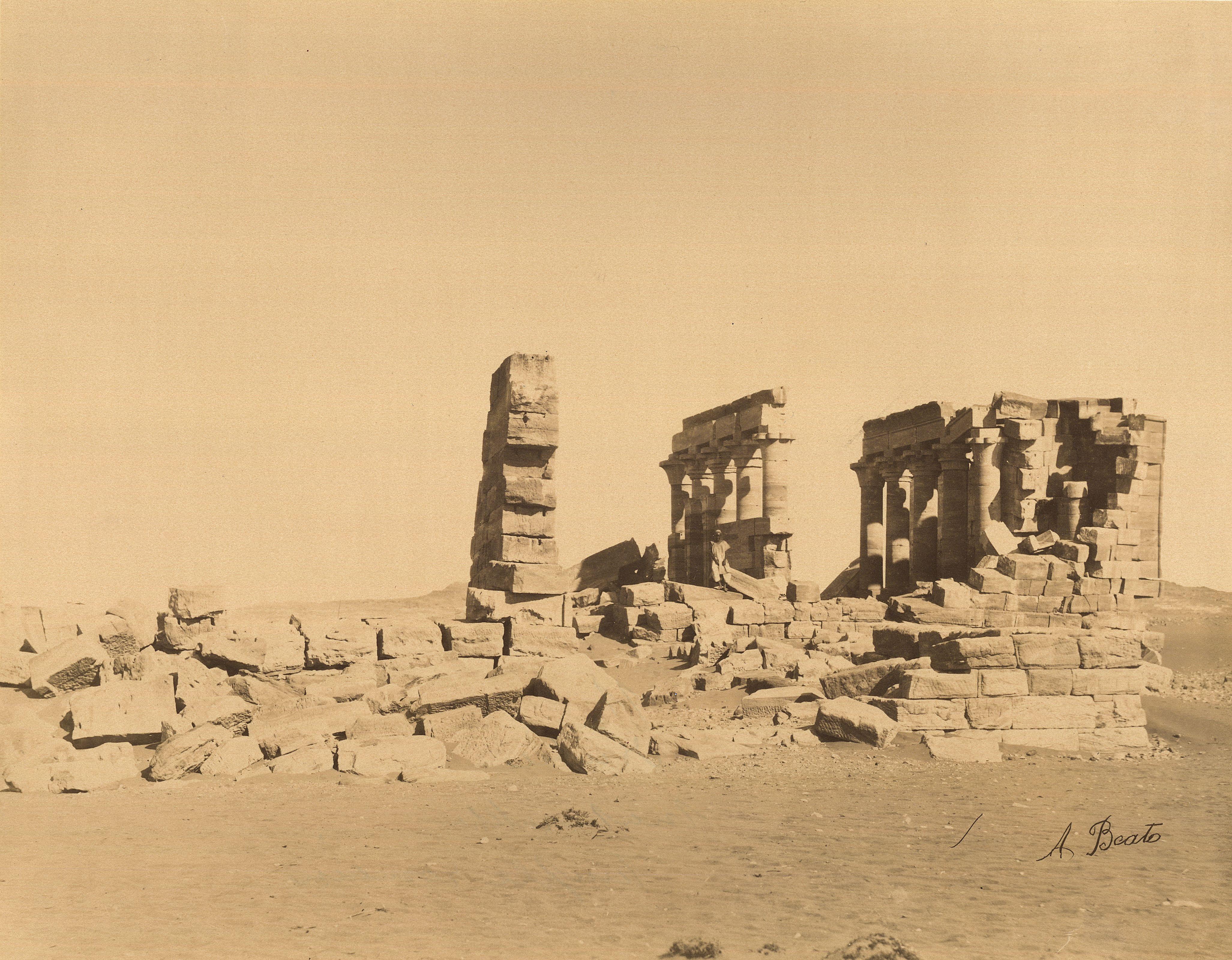 Аль-Махаррака. Храм Сераписа