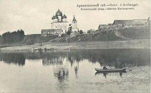 Окрестности Холмогор. Ухтостров. Троицкий собор и Варваринская церковь