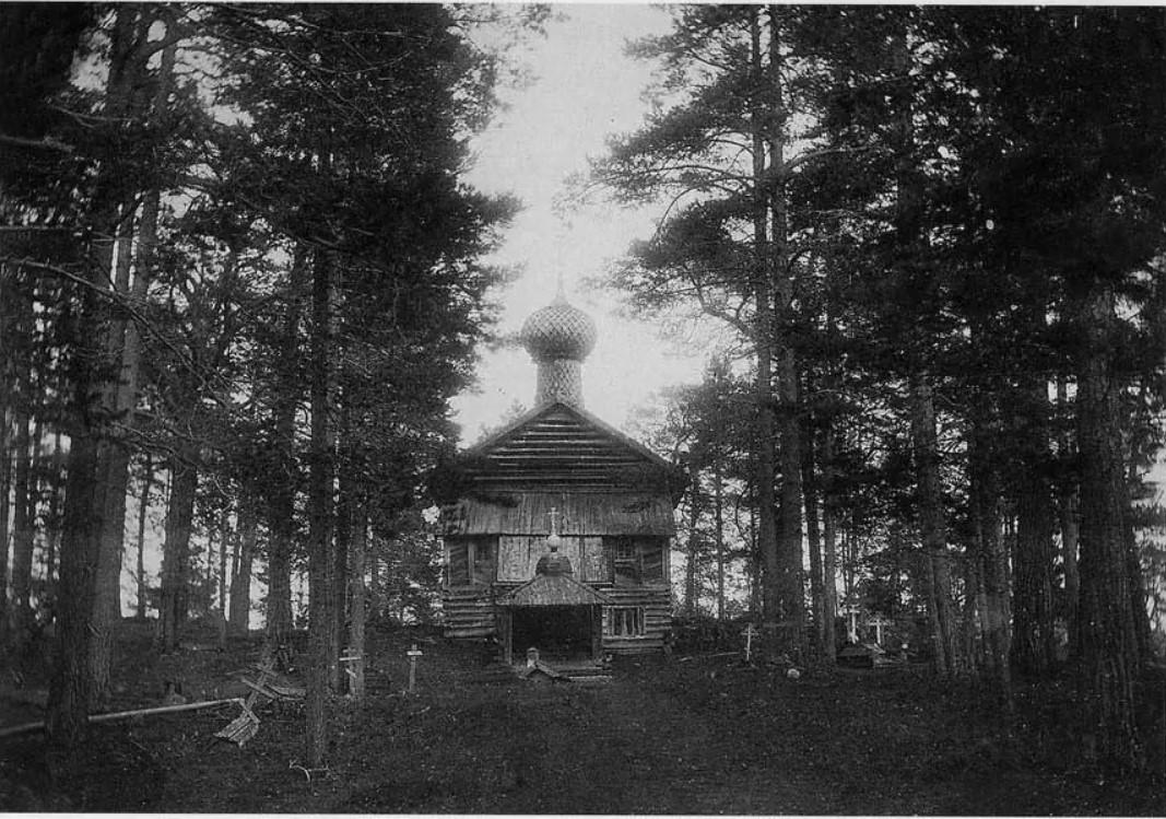 Окрестности Онеги. Кий-остров. Крестный монастырь. Вид кладбищенской церкви Всех Святых