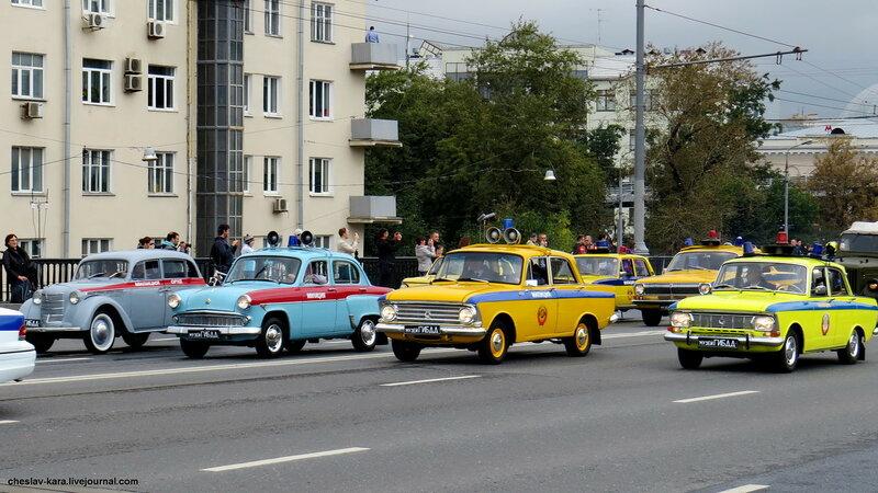 Москвичи _570