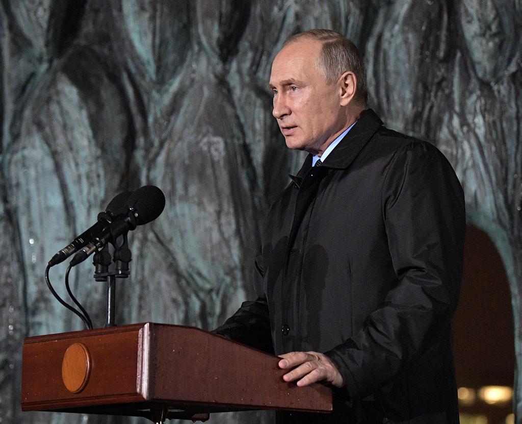 Президент В. В. Путин выступает на открытии мемориала  - Copy(1024)
