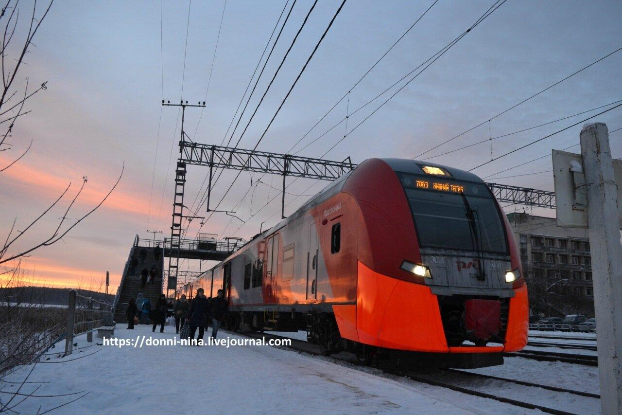 Поезда зимовники нижний тагил
