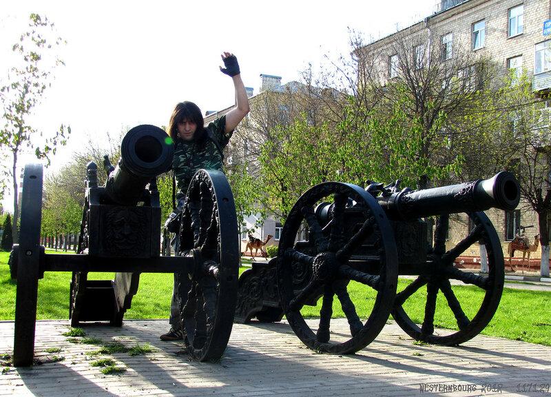1171.29 Балашихинские пушки