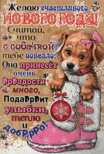 https://img-fotki.yandex.ru/get/876523/118912681.181/0_3459e9_76ce1a2c_L.jpg