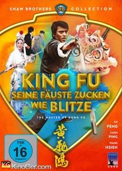 King Fu - Seine Fäuste zucken wie Blitze [Remastered] (1973)