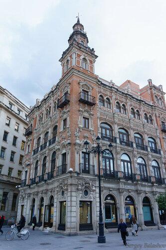 Зима в Севилье - прогулка по центру города -