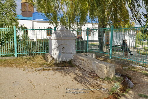 Древний фонтан, Старый Крым