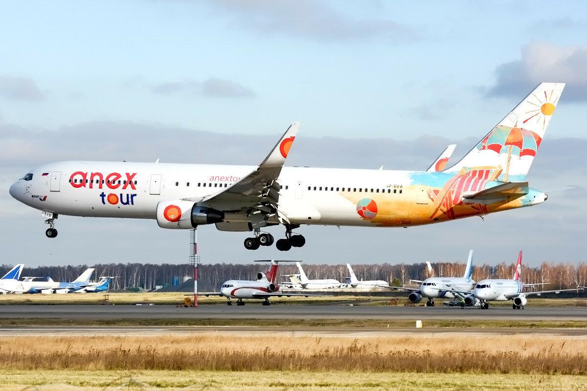Boeing 767-300. AzurAir. VP-BXW.