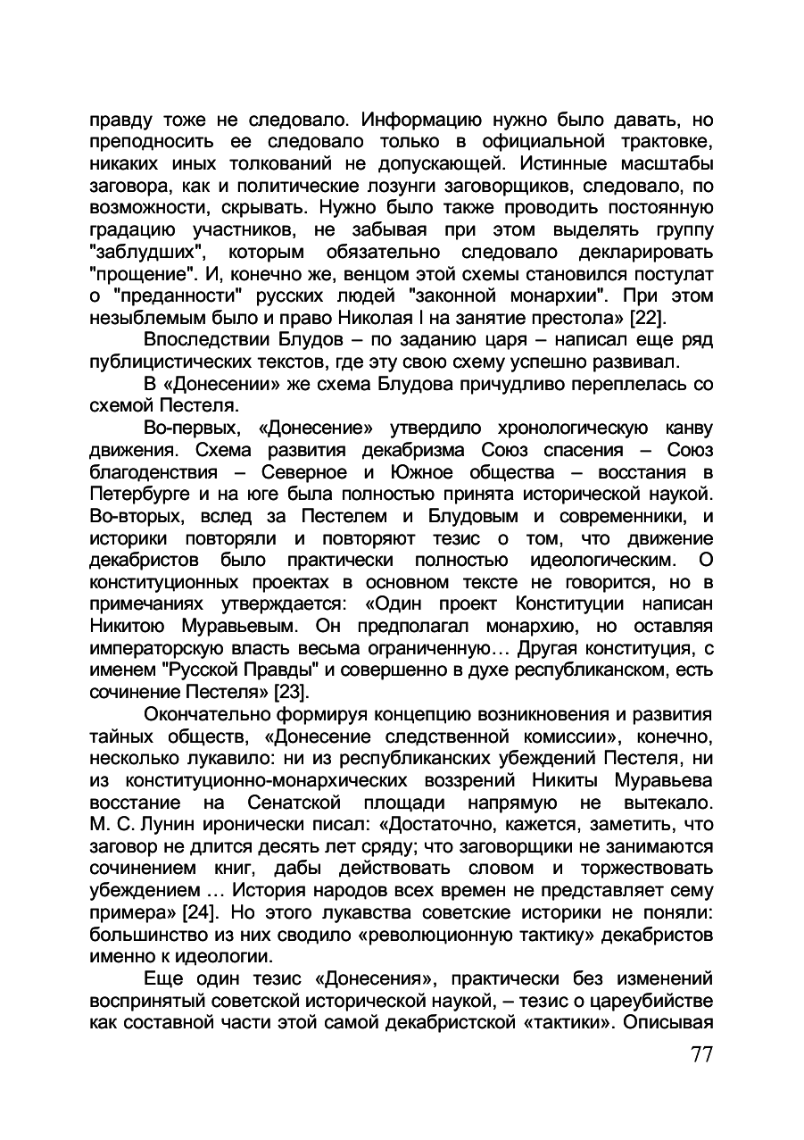 https://img-fotki.yandex.ru/get/876523/199368979.83/0_20f138_b45eea09_XXXL.png