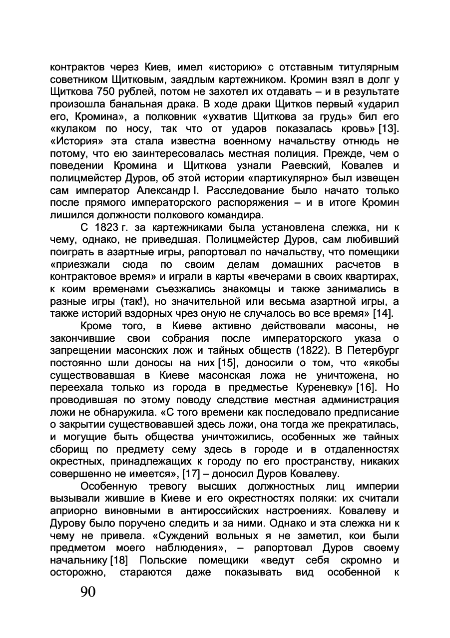 https://img-fotki.yandex.ru/get/876523/199368979.84/0_20f178_437c0ef8_XXXL.png