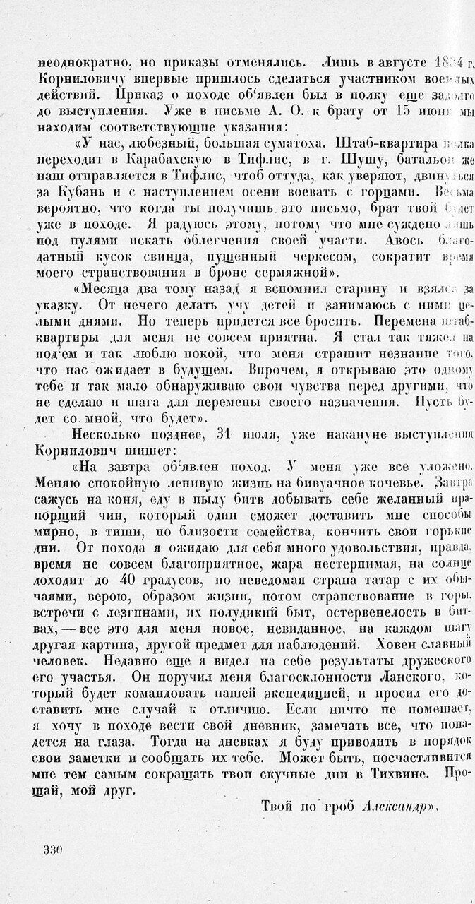 https://img-fotki.yandex.ru/get/876523/199368979.9b/0_213fc5_7c11773c_XXXL.jpg