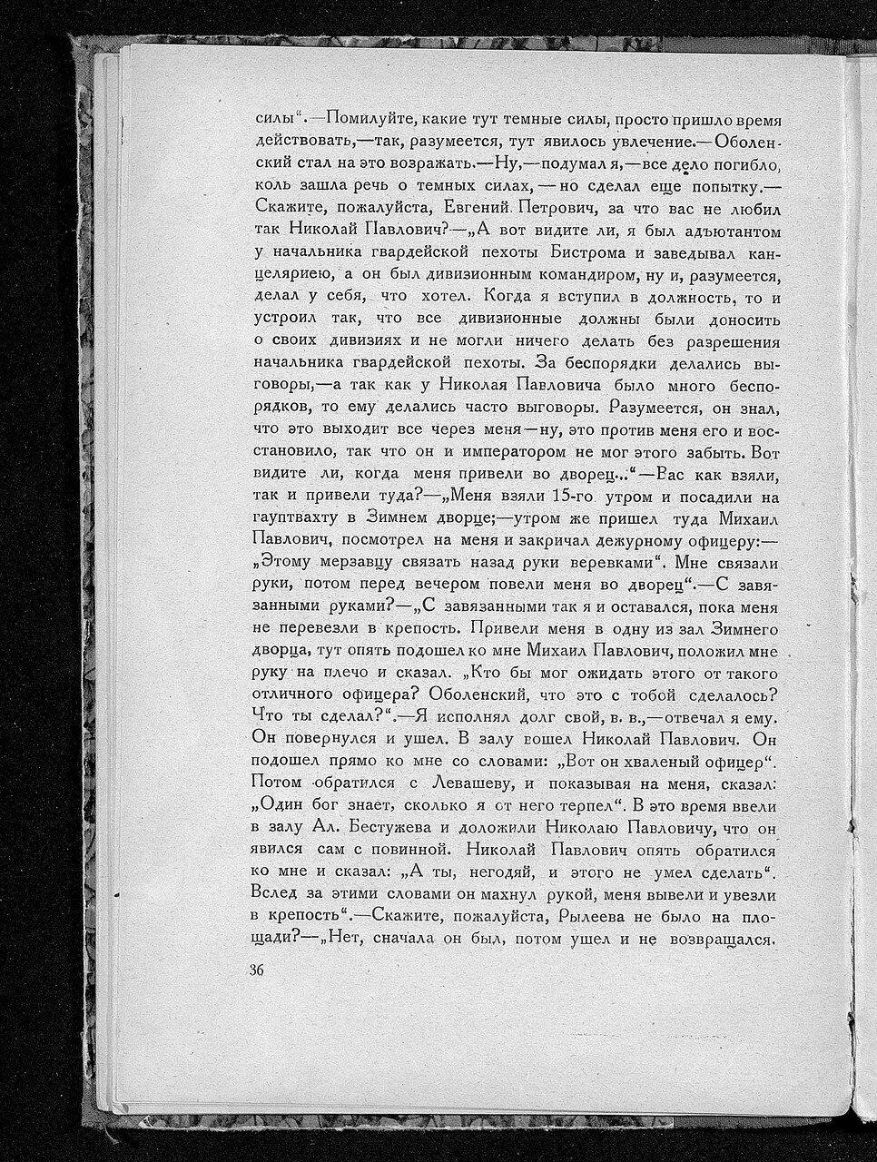 https://img-fotki.yandex.ru/get/876523/199368979.a0/0_21431f_2246ff7b_XXXL.jpg