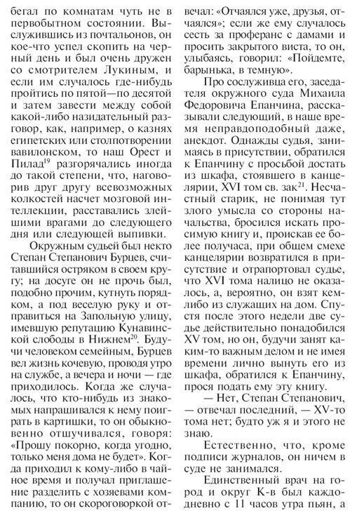 https://img-fotki.yandex.ru/get/876523/199368979.a3/0_2143ba_dd374037_XXXL.jpg