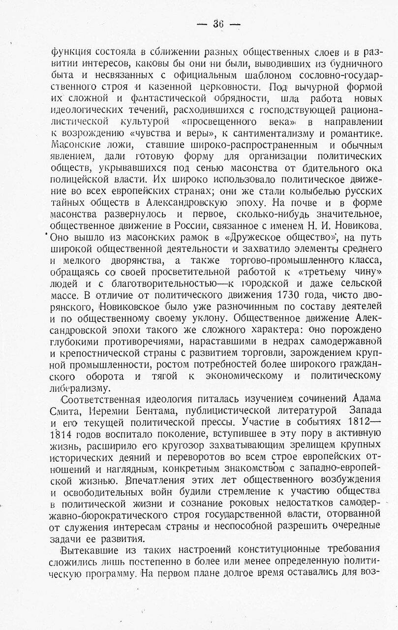 https://img-fotki.yandex.ru/get/876523/199368979.a6/0_214b38_4542c6d6_XXXL.jpg