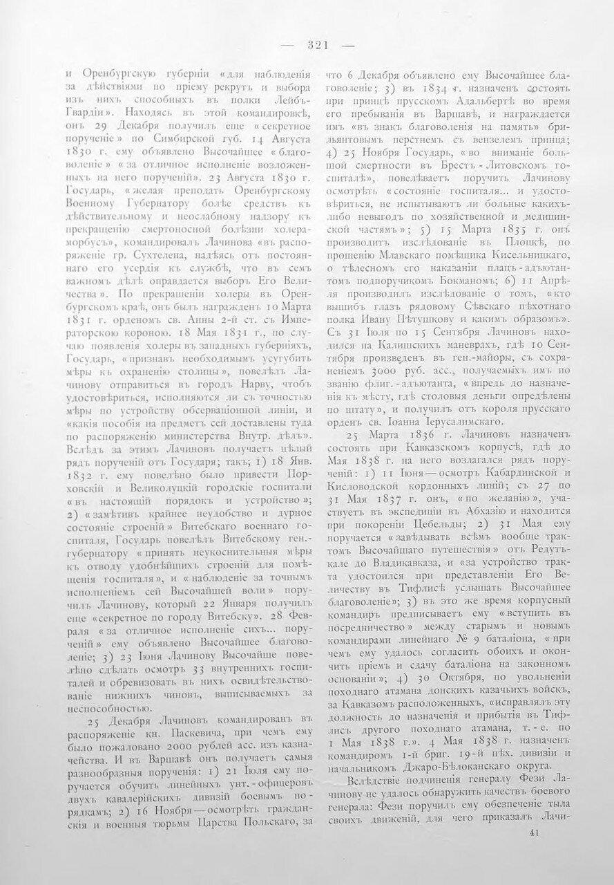 https://img-fotki.yandex.ru/get/876523/199368979.a7/0_214be0_3f8a607_XXXL.jpg