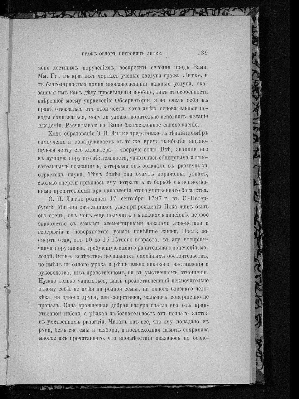 https://img-fotki.yandex.ru/get/876523/199368979.d6/0_21de29_c43a9521_XXXL.jpg