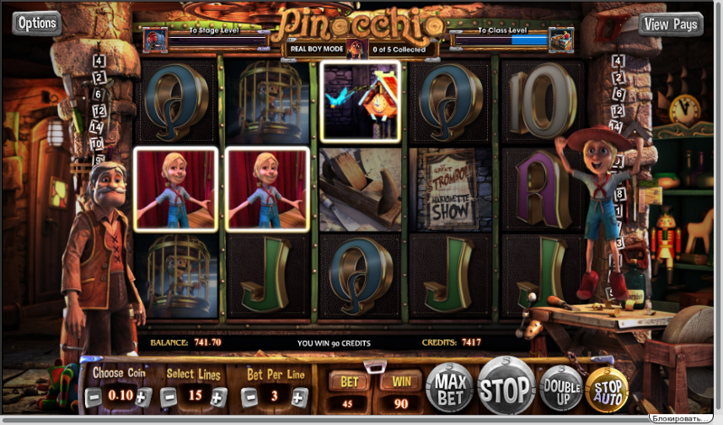 Pinocchio slot the real boy mode