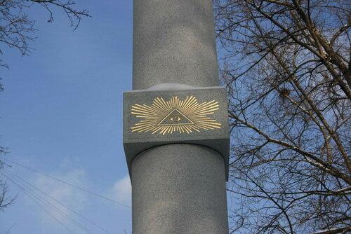обелиск