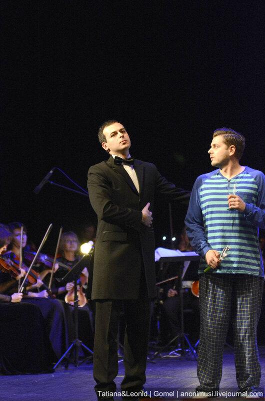 III Форум классической музыки в Гомеле. Опера в пижаме