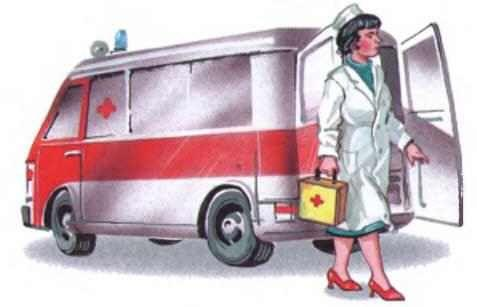 Инициатива наказуема (Байки скорой помощи) (1 фото)