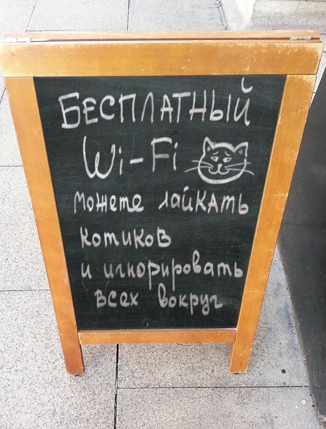 Гениальные объявления в кафе, мимо которых не пройти