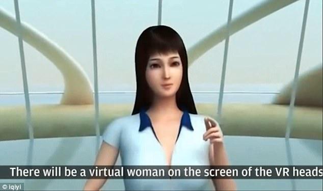 Виртуальный секс мир