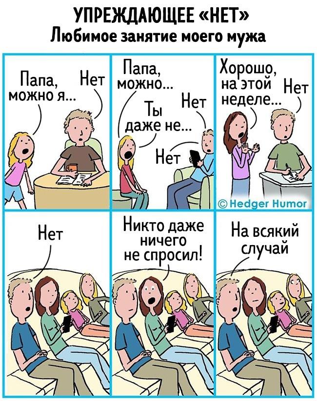 © Hedger Humor / facebook      11.