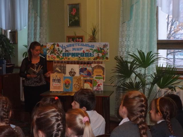 книги мамина сибиряка, донецкая республиканская библиотека для детей, отдел дошкольников и учащихся 1-4 классов, занятия с детьми