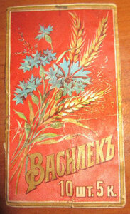 Этикетка от папирос  ВАСИЛЕКЪ