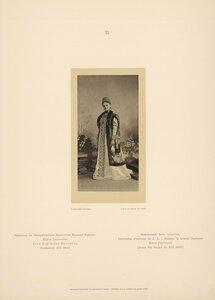 Фрейлина Ея Императорского Высочества Великой Княгини Мрии Павловны, Анна Сергеевна Истомина