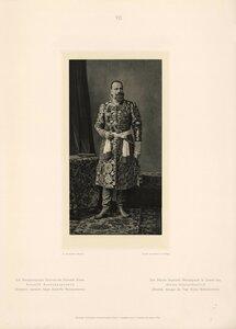 Его Императорское Высочество Великий Князь Алексей Александрович
