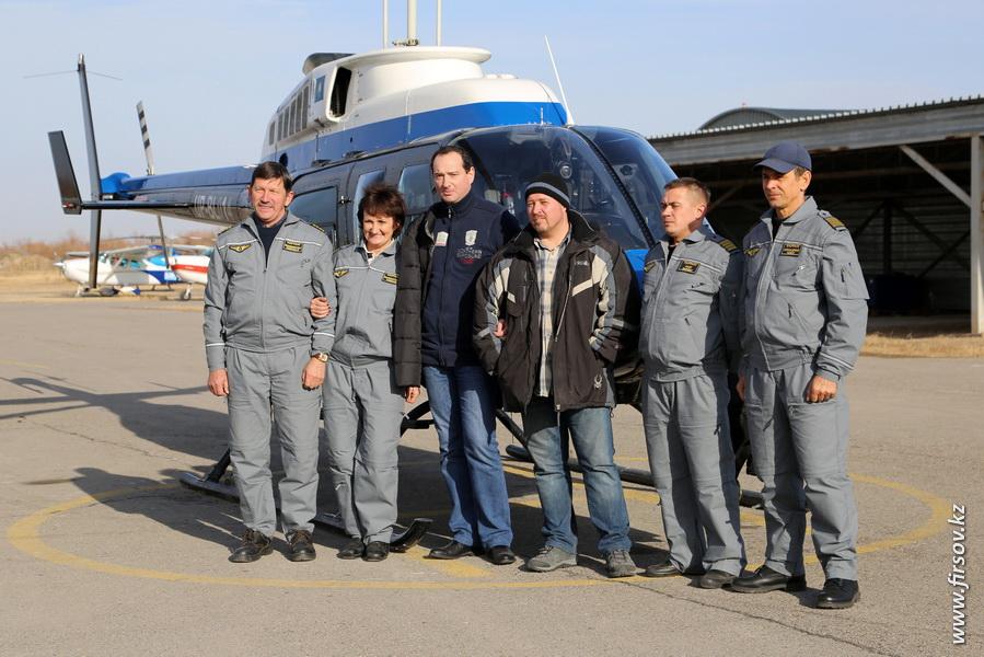 Aviaclub46.JPG