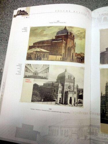 Sinagogi-1.jpg