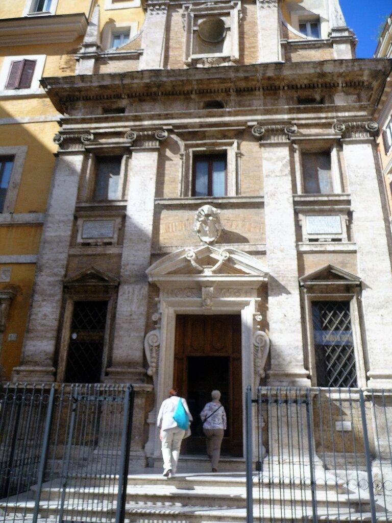 Chiesa Santa Maria in Trivio (1)