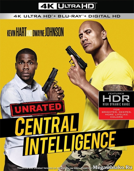 Полтора шпиона / Central Intelligence [Theatrical Cut] (2016) | UltraHD 4K 2160p