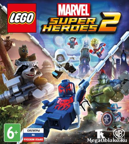 LEGO Marvel Super Heroes 2 (2017) PC | RePack от xatab