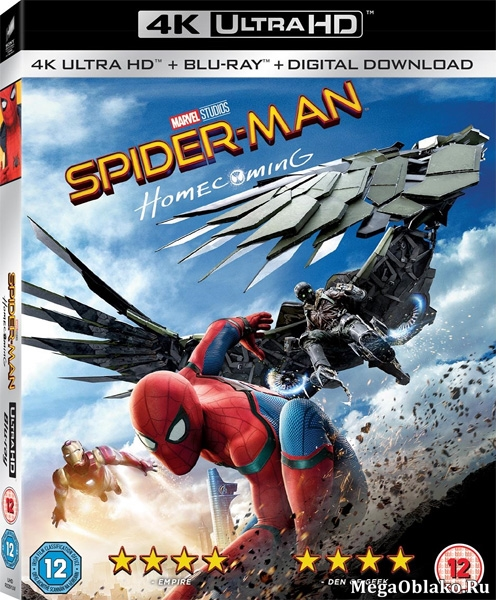 Человек-паук: Возвращение домой / Spider-Man: Homecoming (2017) | UltraHD 4K 2160p